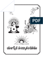 Sandhyavandanam Procedure in Telugu
