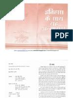 टीपु सुल्तान -Tipu Sultan & Aurangzeb औरंगजेब True Story Hindi