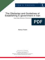 E-Gov Iran