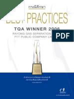 Best Practices TQA Winner 2006