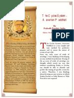 The Cycles System Aavartan-Paddhati