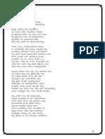 ARIVINA PARIDHI Kannada Poetry
