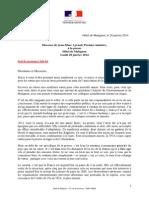 01.20 Discours de Jean-Marc Ayrault, Premier ministre - Voeux à la presse