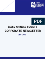 LSESU Chinese Society Careers Newsletter DEC
