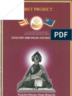 Tibet Project - Dzogchen Shri Singha Foundation USA INC
