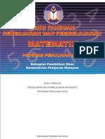 Buku Panduan Pengajaran & Pembelajaran Matematik Pemulihan Khas 2013