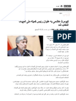 Kioomars Hashemi Iran Comittee Chief