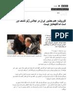 Lavrov and Syria