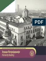 Zgrada patrijarsija