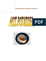hotpotatoes-