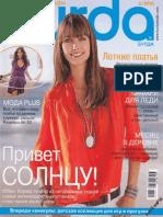 Burda 0510 Ru