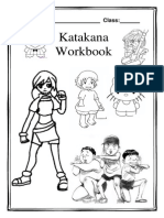 Katakana Work Book