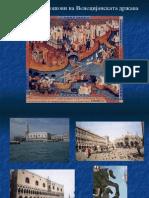 VIII Cas - Srebrenite Grosovi Na Venecijanskata Republika