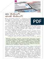 Guest Column - Sakshi, the Telugu daily news paper.