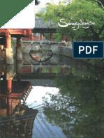 Songgwangsa Book