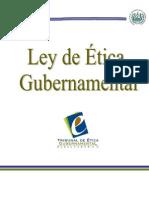LEY DE ÉTICA GUBERNAMENTAL