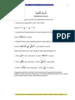 arabindo.pdf