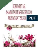 Dokumentasi Hari Guru 2012
