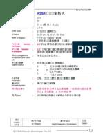 94428682-RPH-KSSR-B-Cina-Feb-2012-1
