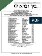 bglg-74-17-yisro--5774