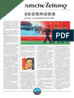 ChinaLeaks OffshoreLeaks