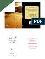 189808370-Qasam-Us-Waqt-Ki