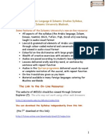 2 Year Arabic and Islaamic Studies Syllabus in on Line Resource