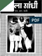 RangilaGandhi