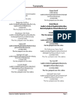 wordmark pdf | Arial | Sans Serif Typefaces