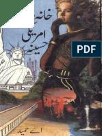 Books a Hamid Khana Badosh