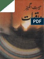 (Ayatullah Abdul Hussain Dasteghaib - Hairat Angez Waqeat