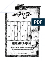 Miftahul Qavaaid