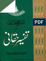 Tafseer E Haqqani Vol 7,8 by Maulana Abdul Haq Haqqani
