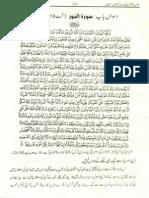 24-11-AYAT-58-END-PAGE-237-263