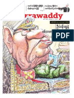 The Irrawaddy Vol 1, No 2
