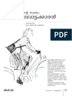 Christeen (Malayalam Catholic Magazine) - Mar 2011