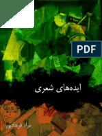 Poetical Ideas(Edited)3