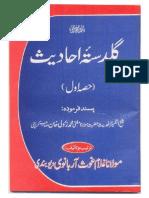 27108840 Guldasta e Ahadees Vol 1 by Sheikh Ghulam Ghaus Arbanvi