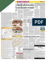 Bharuch News in Gujarati