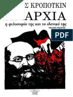 Kropotkin Anarchy