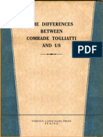 differences between com togiatti and us
