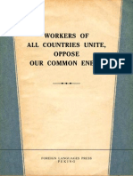 workers of all countries unite