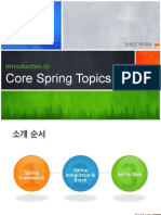 2부자료_Introduction to Core Spring Topics