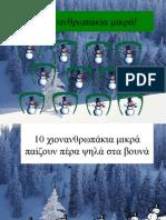 Ten Little Snowmen