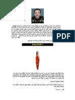 14390159dialogues-avec-les-djinns-tout-le-projet-pdf.pdf
