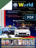 Auto World Vol 3 Issue 5