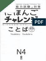 Nihongo Challenge. Kotoba N4