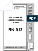 RN912 Install Manual Bg