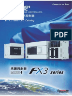 FX3 Series Catalog(Chinese)