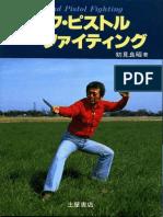 Hatsumi Knife&Pistol Fighting